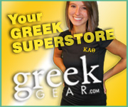 Your Greek superstore! Picture of girl in store t-shirt. GreekGear.com Click to learn more.